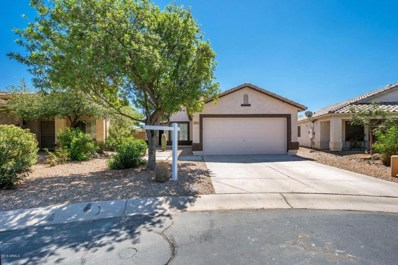 30717 N Sunray Drive, San Tan Valley, AZ 85143 - MLS#: 5786131
