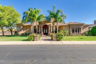 4405 E Virgo Place, Chandler, AZ 85249 - MLS#: 5786174