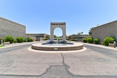 1617 E Maryland Avenue, Phoenix, AZ 85016 - MLS#: 5786270
