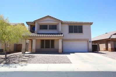 629 W Racine Loop, Casa Grande, AZ 85122 - MLS#: 5786345