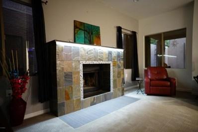 11031 N 110TH Place, Scottsdale, AZ 85259 - MLS#: 5786397