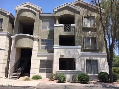 5303 N 7TH Street Unit 232, Phoenix, AZ 85014 - MLS#: 5786508