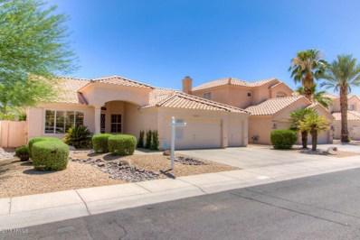 6179 W Megan Street, Chandler, AZ 85226 - MLS#: 5786557