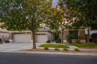 7950 S Dromedary Drive, Tempe, AZ 85284 - MLS#: 5786681