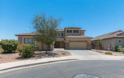 13501 W Earll Drive, Avondale, AZ 85392 - MLS#: 5786687