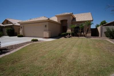 1964 E Tyson Place, Chandler, AZ 85225 - MLS#: 5786955