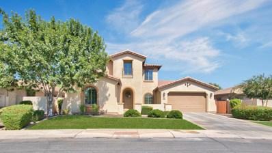 4421 S Granite Drive, Chandler, AZ 85249 - MLS#: 5787052
