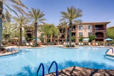 11640 N Tatum Boulevard Unit 2077, Phoenix, AZ 85028 - MLS#: 5787330