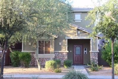 4375 E Selena Drive, Phoenix, AZ 85050 - MLS#: 5787582