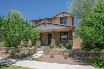 2305 N Heritage Street, Buckeye, AZ 85396 - MLS#: 5787687