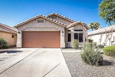 8765 E Avalon Drive, Scottsdale, AZ 85251 - MLS#: 5787722