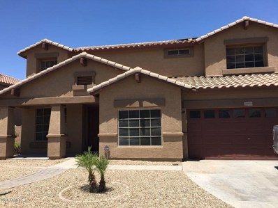 6814 S 30TH Lane, Phoenix, AZ 85041 - MLS#: 5787818