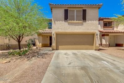 11528 E Flower Circle, Mesa, AZ 85208 - MLS#: 5787972