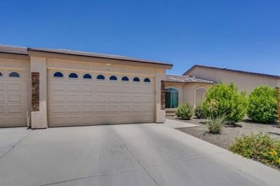 10960 E Monte Avenue Unit 218, Mesa, AZ 85209 - MLS#: 5788001