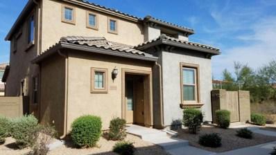 3633 E Zachary Drive, Phoenix, AZ 85050 - MLS#: 5788301
