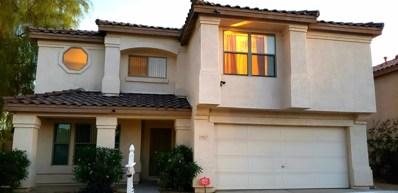 9317 W Elm Street, Phoenix, AZ 85037 - MLS#: 5788349
