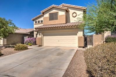 17536 N Carmen Avenue, Maricopa, AZ 85139 - MLS#: 5788482