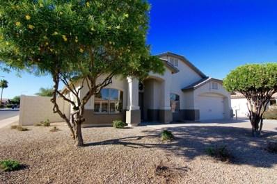 9404 E Onza Avenue, Mesa, AZ 85212 - MLS#: 5788511