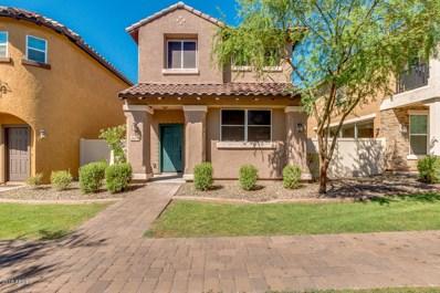 29075 N 125th Avenue, Peoria, AZ 85383 - MLS#: 5788537