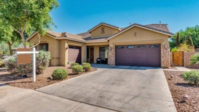 4133 S Rio Drive, Chandler, AZ 85249 - MLS#: 5788799