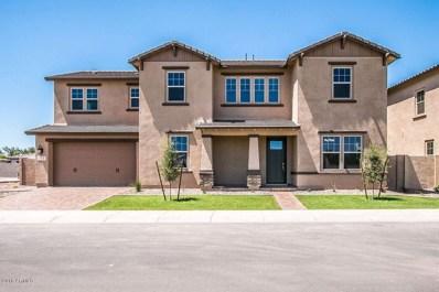 978 W Kaibab Drive, Chandler, AZ 85248 - MLS#: 5788806