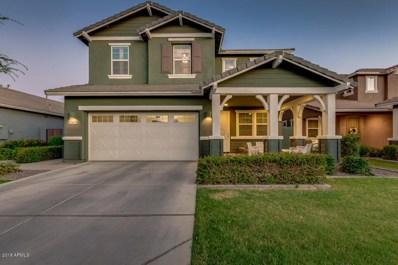 7503 E Onza Avenue, Mesa, AZ 85212 - MLS#: 5788807