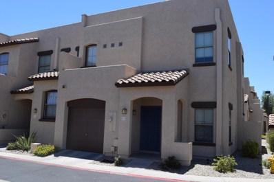 1930 E Hayden Lane Unit 115, Tempe, AZ 85281 - MLS#: 5788811