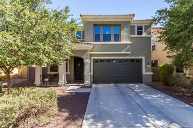 3443 E Terrace Avenue, Gilbert, AZ 85234 - MLS#: 5788848