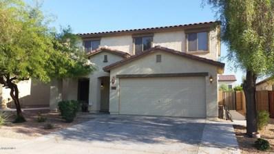7927 W Payson Road, Phoenix, AZ 85043 - MLS#: 5788853