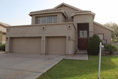 8372 S Stephanie Lane, Tempe, AZ 85284 - MLS#: 5788922