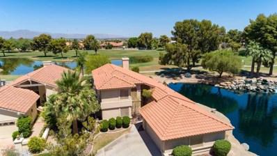4731 N Brookview Terrace, Litchfield Park, AZ 85340 - MLS#: 5789239