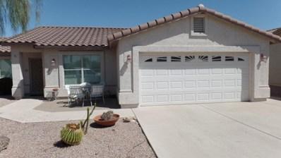 5736 E Lawndale Street, Mesa, AZ 85215 - MLS#: 5789294