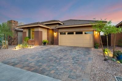 12827 W Caraveo Place, Peoria, AZ 85383 - MLS#: 5789401