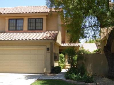 7788 E Joshua Tree Lane, Scottsdale, AZ 85250 - MLS#: 5789466