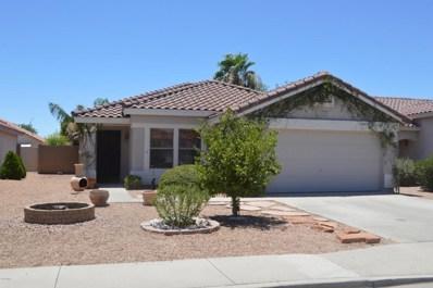 5641 E Flower Avenue, Mesa, AZ 85206 - MLS#: 5789539