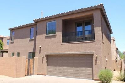 2358 W Sleepy Ranch Road, Phoenix, AZ 85085 - MLS#: 5789569