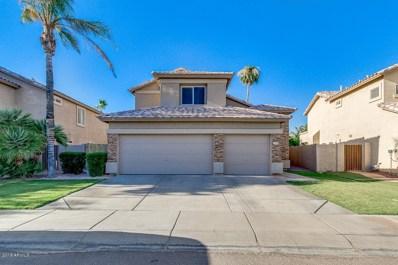 2432 W Rockrose Way, Chandler, AZ 85248 - MLS#: 5789625