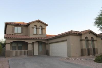 21465 E Nightingale Road, Queen Creek, AZ 85142 - MLS#: 5789703