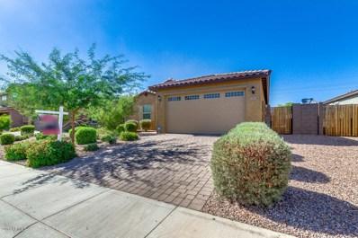3360 E Wisteria Place, Chandler, AZ 85286 - MLS#: 5789743