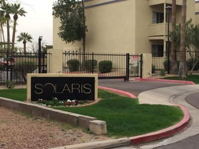 740 W Elm Street Unit 232, Phoenix, AZ 85013 - MLS#: 5789778