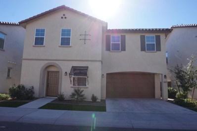 4237 E Toledo Street, Gilbert, AZ 85295 - MLS#: 5789936