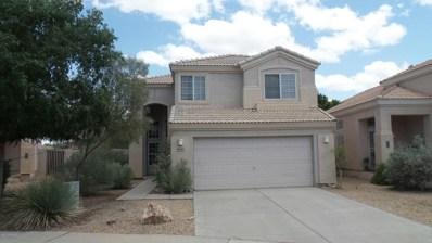 13550 W Desert Flower Drive, Goodyear, AZ 85395 - MLS#: 5789968