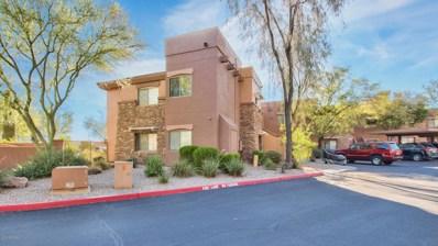 16801 N 94TH Street Unit 2002, Scottsdale, AZ 85260 - MLS#: 5790044