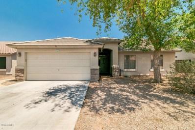 11260 E Escondido Avenue, Mesa, AZ 85208 - MLS#: 5790170