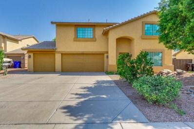 287 E Jasper Court, Gilbert, AZ 85296 - MLS#: 5790265