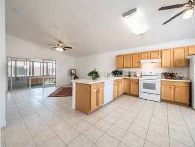 1352 E Waterview Place, Chandler, AZ 85249 - MLS#: 5790468