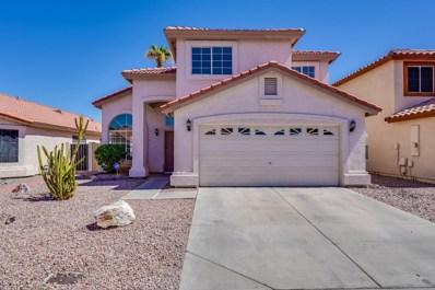7832 W Julie Drive, Glendale, AZ 85308 - MLS#: 5790481