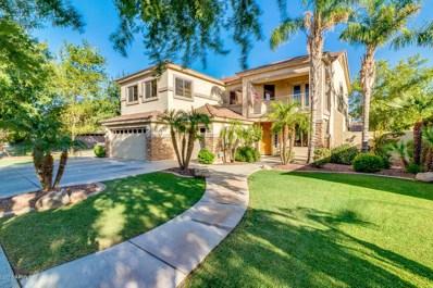 253 W Pelican Drive, Chandler, AZ 85286 - MLS#: 5790516