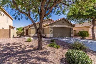 45182 W Paraiso Lane, Maricopa, AZ 85139 - MLS#: 5790544