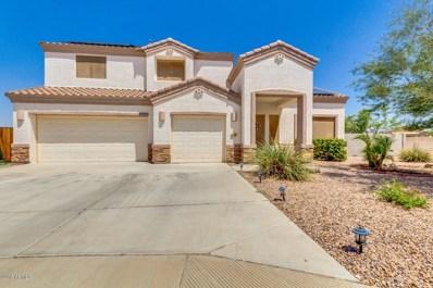 1346 E Avenida Isabela --, Casa Grande, AZ 85122 - MLS#: 5790604